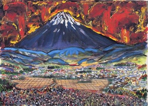 Kurosawa Painting (2)